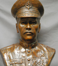 General-Lee-Yeng bronze bust